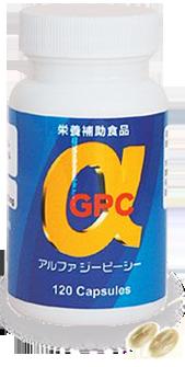 アルファ gpc